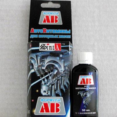 Присадка Формула АВ в моторное масло